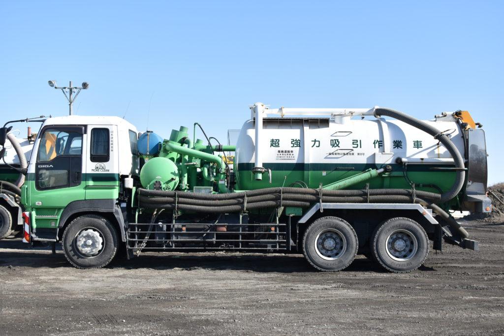 山本浄化興業株式会社 産業廃棄物収集運搬車 超強力吸引車